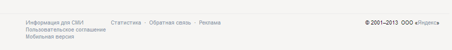 Яндекс.Вебмастер   Проверка орфографии