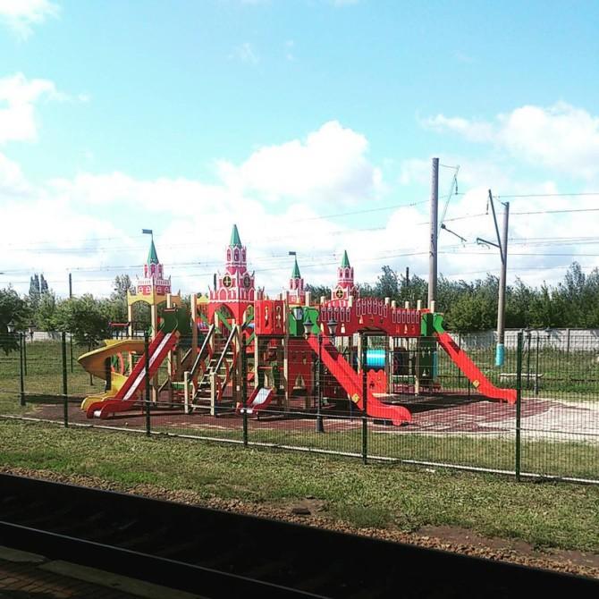г.Харьков, станция Левада