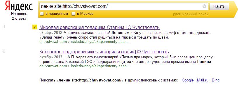 ленин kakzarabotatvinternete.com  — Яндекс  нашлось 2 ответа