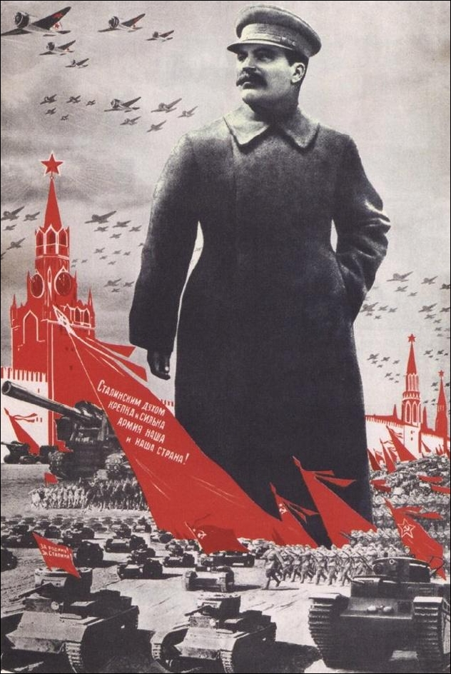 liniya-stalina