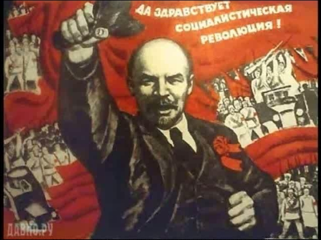 мировая-революция