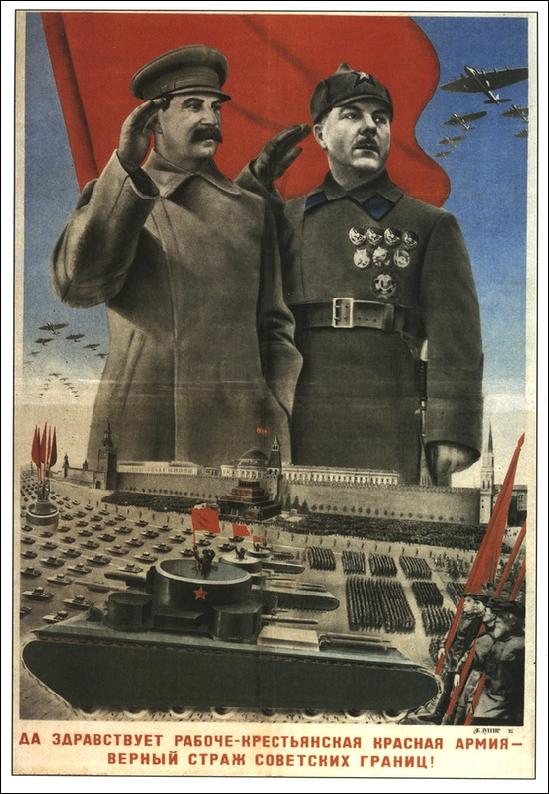 mirovaya-revoluciya