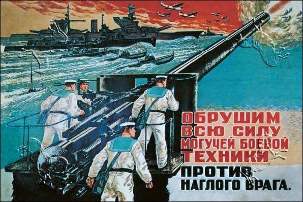 тихоокеанский-вал-сталина-на-страже-рубежей