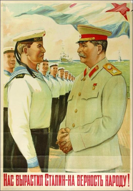 тихоокеанский-вал-сталина