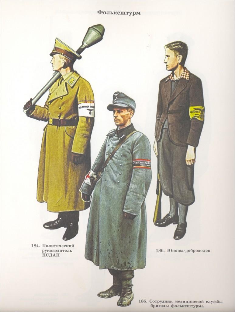 volksshturm-soldiers