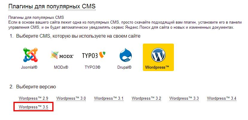 Яндекс.Поиск для сайта   Поиск по моему сайту   Индексирование